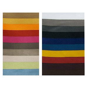 Tissu Suédine polyester uni