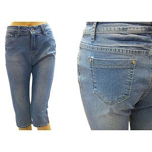 Pantacourt jean's zip