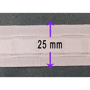 Galon fronceur blanc 25 mm de large