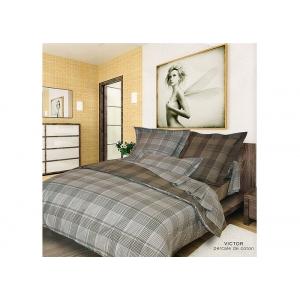 parure housse de couette cossaise 240x260 lit 160 mod le victor. Black Bedroom Furniture Sets. Home Design Ideas