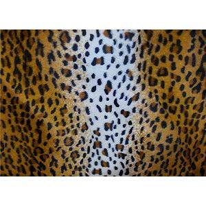 Tissu peau de b te fausse fourrure gu pard largeur 140 cm - Tapis fausse fourrure pas cher ...