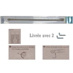 Tringle à vitrage extensible métal gris + 2 pitons à vis